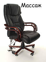 Офисное массажное кресло PRESIDENT черное, фото 2