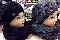 Комплект шапка на флисе + шарф - хомут восьмерка (разные цвета)