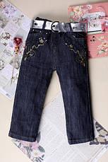 Самые низкие цены на детские и подростковые штаны и джинсы.