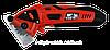 Универсальная пила Rotorazer Saw