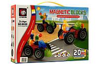 Магнитный объемный конструктор Magnetic blocks 20 деталей