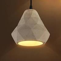 Подвесной светильник Cement style [ LOFT Concrete Perfomens ]  (бетон)