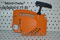 Стартер (метал, плавный пуск) для бензопил ИжМаш, Витязь, Элпром, Кубань, Темп, Pro-Craft, Forest, и т.д.