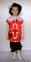 Карнавальный костюм Мушкетёр