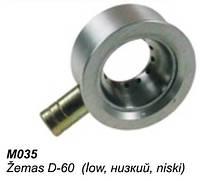 Смеситель газовый M035