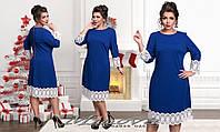 Женское  платье украшено кружевом большого размера 52,54,56