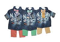 Костюм нарядный рубашка и джинсы для мальчика