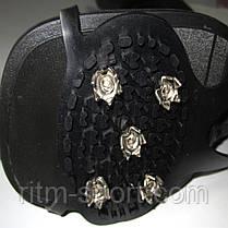 Ледоступы (накладки на обувь для предотвращения скольжения), фото 2