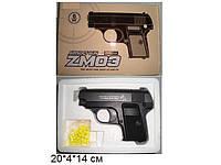 Детский игрушечный пистолет с пульками ZM 03: металлический корпус