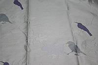 """Шторная ткань  с  вышитыми сиреневыми птицами в стиле """"Модерн"""" Natalie серая"""