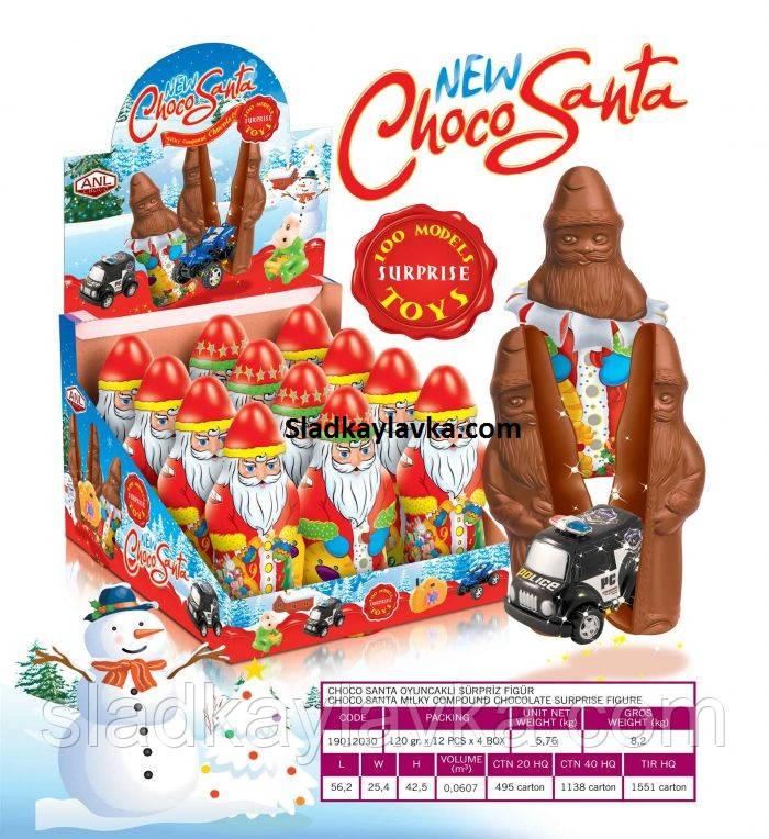 Шоколадная фигурка Дед Мороз 12 шт 120 г (ANL)