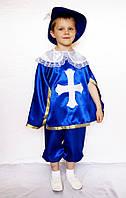 Карнавальный костюм Мушкетер №2