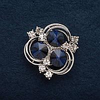 "Брошь Синий Кристалл Трио Ø 3см цвет металла ""серебро"""