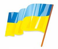 """Стенд для школы """"Флаг Украины"""""""