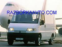 Запчасти б/у Peugeot Boxer 230 (1994-2002)