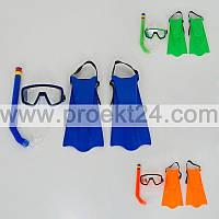 Набор для плавания, маска, ласты, трубка