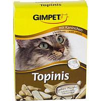 Витамины для кошек Гимпет Топинис кролик 190тб