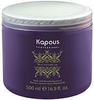 """Маска для волос с маслом ореха макадамии """"Macadamia Oil"""" Kapous"""