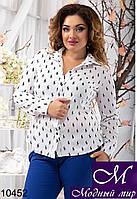 Классическая женская блуза в принт поло (48, 50, 52, 54) арт. 10452