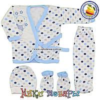 Набор 3 предмета (В коробке) для новорожденных от 0 до 3 месяцев (4921-2)