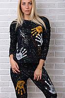 Брендовый гламурный спортивный костюм Турция S M L XL XXL