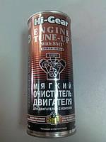 Очиститель Hi-Gear двигателя со средним износом HG 2206