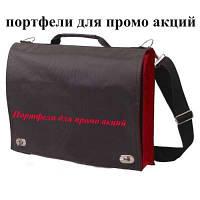 Изготовление сумок на заказ,  производство промо сумок с нанесением.