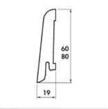 Деревянный шпонированный плинтус 60х19х2200мм., Дуб Термо, фото 2