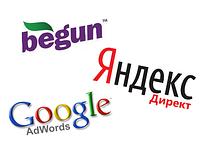 Оценка эффективности контекстной рекламы