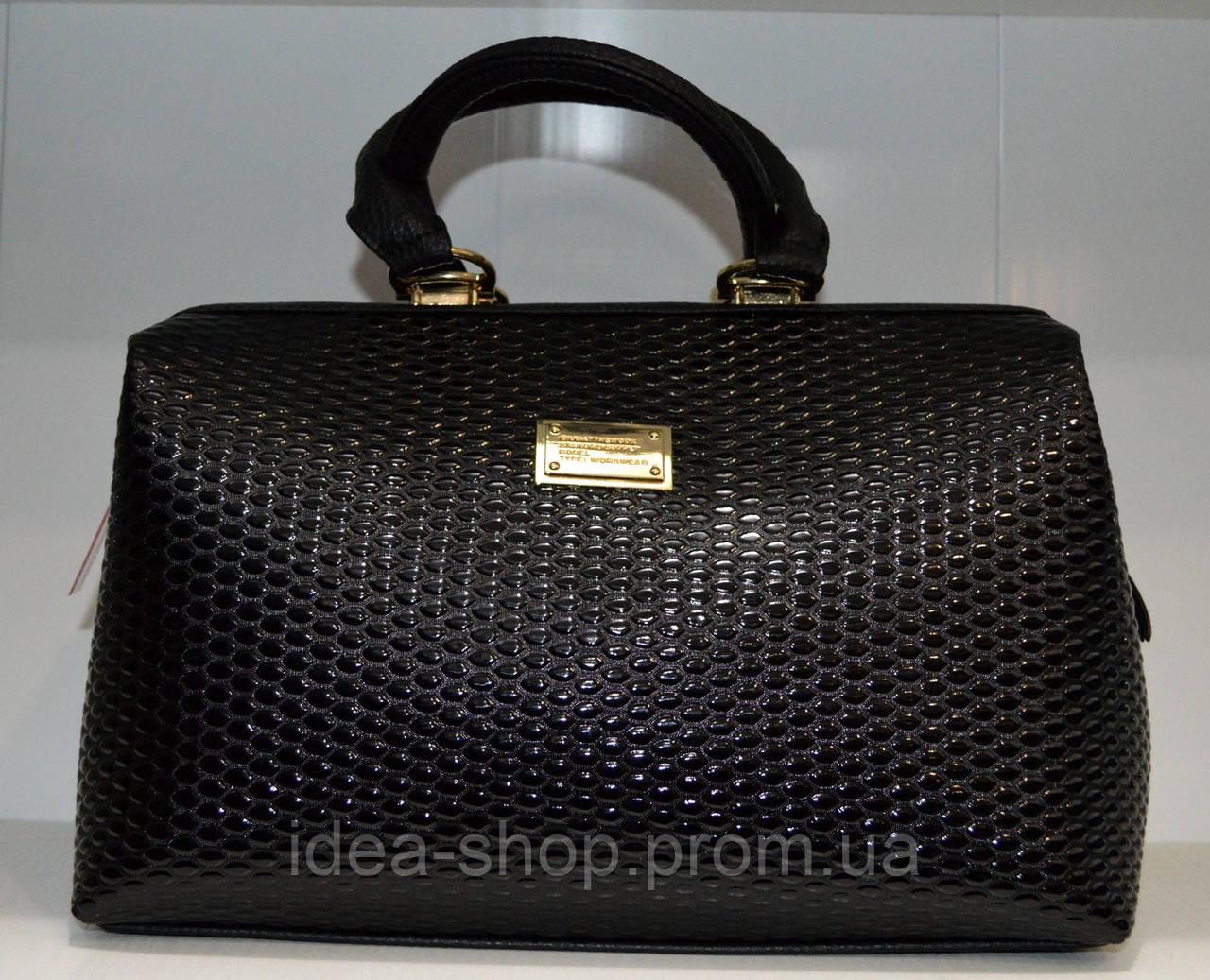 Лакированная сумка саквояж принт капля  продажа, цена в Харькове. от ... 9be8a21f787