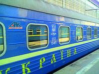 """Укрзализныця"""" добавила новый поезд из Киева"""