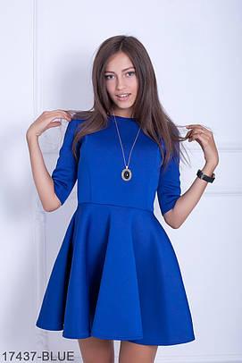 Коктейльне синє неопренове плаття Fantesy (XS-XXL)