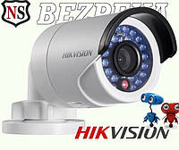 2МП IP камера HikVision DS-2CD2020F-I