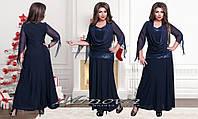 Вечернее  платье украшено шифоном и гипюром с пайеткой