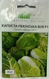 Капуста пекінська Вілі F1  20н (Проф. насіння)