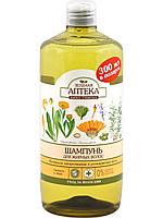 """Шампунь """"Календула лекарственная и розмариновое масло"""" 1000мл Зеленая Аптека"""