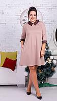 Платье женское, размеры 42-44. 46-48. 50-52. 54-56. 58-60. Ткань  трикотаж сота. В наличии 4 цвета