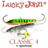 Балансир Lucky John CLASSIC 4 40мм 6.0гр (с тройником)