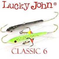 Балансир Lucky John CLASSIC 6 60мм 17.0гр
