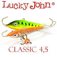 Балансир Lucky John CLASSIC 4.5 50мм 7.5гр