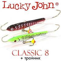 Балансир Lucky John CLASSIC 8 80мм 22.0гр (с тройником)