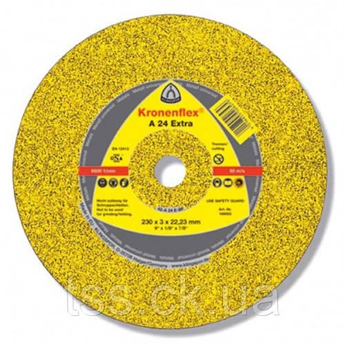 ОТРЕЗНОЙ КРУГ (диск) A 24 EXTRA ПО МЕТАЛЛУ 125х2,5х22,23 (188463, 242138)