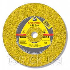 ВІДРІЗНИЙ КРУГ (диск) A 24 EXTRA ПО МЕТАЛУ 125х2,5х22,23 (188463, 242138)
