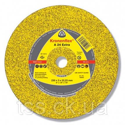 ОТРЕЗНОЙ КРУГ (диск) A 24 EXTRA ПО МЕТАЛЛУ 125х2,5х22,23 (188463, 242138), фото 2