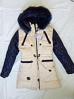 Теплая зимняя куртка для девочки бежевая Бони, распродажа!