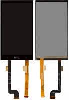 Дисплей (экран) для HTC Desire 601 315n, Desire 601 315n Dual Sim + с сенсором (тачскрином) черный