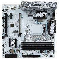 MSI B150M Mortar Arctic Socket 1151
