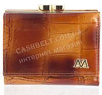 Маленький элитный надежный женский кожаный кошелек высокого качества MORO art. MR-4753B коричневый лак