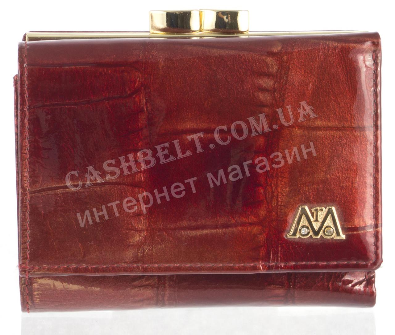 Маленький елітний надійний жіночий шкіряний гаманець високої якості MORO art. MR-4753A червоний лак