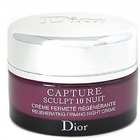 Dior Capture Sculpt 10 Nuit - Крем ночной для лица и шеи восстанавливающий